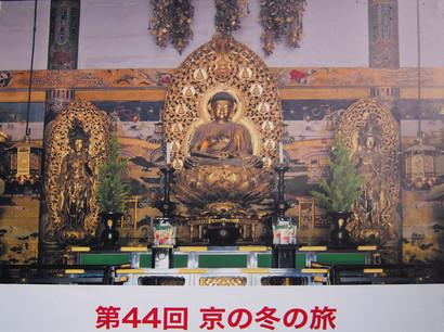 Dscn3733a
