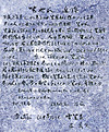 Jmh_7892a